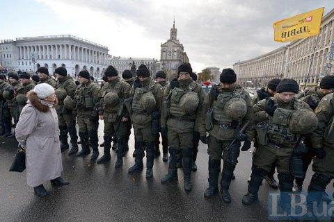 Тысячи митингующих заблокировали Нацбанк и Институтскую в Киеве