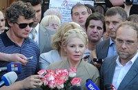 """Тимошенко обещает """"погнать их из Украины"""""""