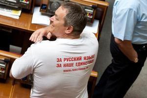 Избрание Колесниченко депутатом оспорили в суде