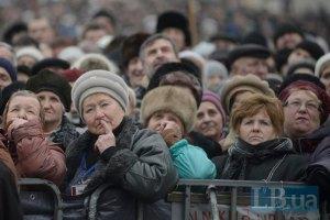 Оппозиция объявила о проведении в воскресенье Народного вече