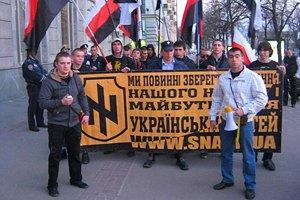 """У """"Свободы"""" появится конкурент на националистической почве"""