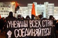 "В Минске две тысячи человек вышли на марш против ""налога на тунеядцев"""