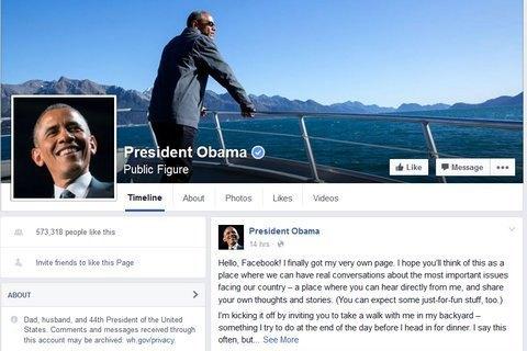 Обама создал страницу в фейсбуке