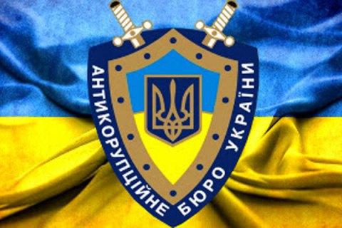 НАБУ начинает повторять ошибки Генпрокуратуры, - адвокат Мартыненко
