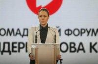 Королевську фінансує Ахметов?