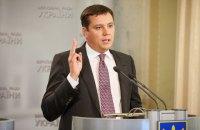 """""""Возрождение"""" предложило привести декоммунизацию в соответствие с евростандартами"""