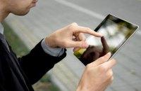 Канада признала 50-Мбитный доступ к интернету базовой потребностью человека