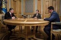 Порошенко назвал имя главы Антикоррупционного бюро