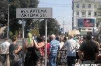 В Донецке разогнали митинг в поддержку смещенного Пургина