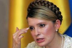 Тимошенко: при Януковиче в оффшоры выведено 24 млрд долл.