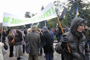 Кабмин нарушил обещание увеличить финансирование НАНУ