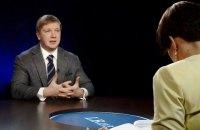 Андрей Коболев: Европейцы прямо говорят: «Господа, мы в РФ зарабатываем миллиард. В Украине цифра пока близка к нулю»