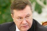 """Янукович: Власть ориентируется на """"честных предпринимателей"""""""