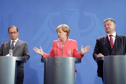 Порошенко прибув доБерліна для участі впереговорах у«нормандському форматі»