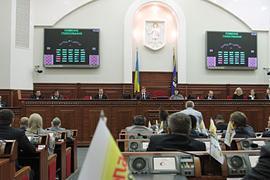 Киеврада: депутаты сами себя вызывают в УБЭП