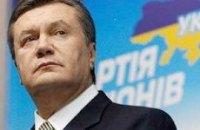 Сегодня Януковича выдвидут кандидатом в президенты