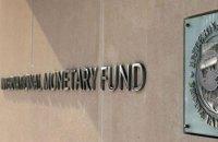 МВФ обнародовал доклады по технической помощи Киеву за 2014-2015 годы
