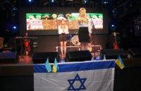 Израиль объявил о количестве переселенцев из других стран в 2016 году