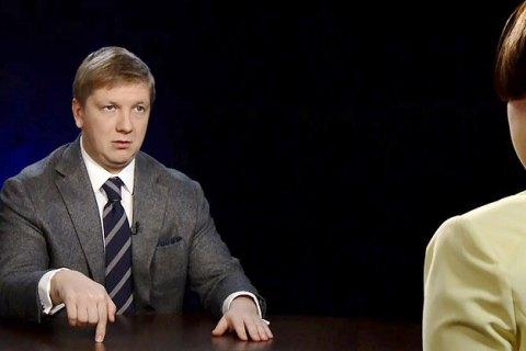 Украинцам обещали недорогой газ после победы над «Газпромом» всуде