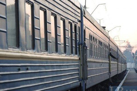 «Укрзалізниця» отменила резервирования билетов через интернет