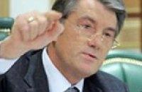 ТЕМА ДНЯ: Ющенко намерен бороться с депутатским законом о выборах
