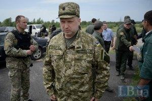 Турчинов: оборона Мариуполя - одна из стратегических задач