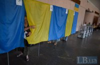 Як забезпечити участь переселенців в голосуванні на виборах 25 жовтня