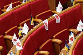 БЮТ исключил двух депутатов из фракции