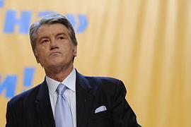 Ющенко ведет переговоры о назначении его премьером, - источник