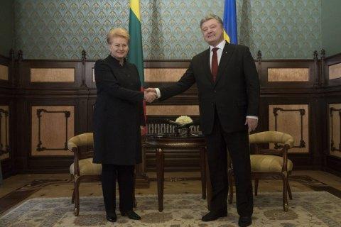 Президенты Украины иЛитвы подписали ряд важных договоров