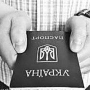 """П'ятнична п'ятірка: """"Комуняку — на паспортяку!"""", або Зорянові війни"""