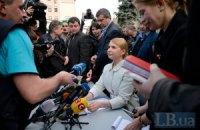 Тимошенко на свободі – show must go on