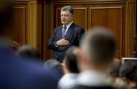 Соглашение об отводе вооружений должно быть подписано не позднее 3 августа,  - Порошенко