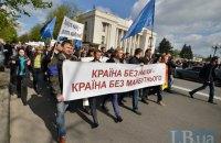 Около тысячи научных сотрудников потребовали обеспечить финансирование украинской науки