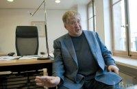 Иски Коломойского к России в арбитраже Гааги дошли до этапа слушаний