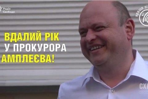 Луценко: обвинителя с«бабушкиным автомобилем» уволят