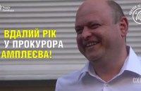 """Луценко уволит прокурора за """"бабушкину Тойоту"""""""