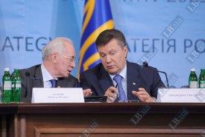 Азаров обсудил с Януковичем предстоящий визит в Россию