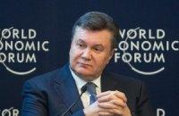 Январь 2013 года, Швейцария, Давос, рабочий визит Президента Януковича