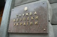 СБУ створила фотороботи дніпропетровських терористів (ФОТО)