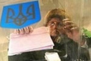 ПАСЕ призывает Украину изменить закон о выборах президента