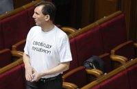 НС завтра намерена пикетировать Печерский суд
