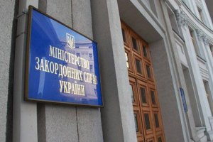МИД Украины не будет реагировать на высказывание Задорнова