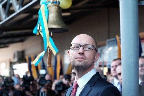 Яценюк Украина станет частью единой энергетической политики ЕС