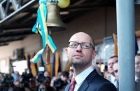 Яценюк: Украина станет частью единой энергетической политики ЕС