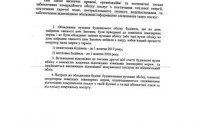 Уряд підготував громадянам чергову комунальну… підлоту
