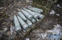 40-й батальон теробороны у Дебальцево просит поддержки артиллерии
