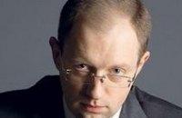 Арсений Яценюк ставит задачу перенести лучший европейский муниципальный опыт в Днепропетровск
