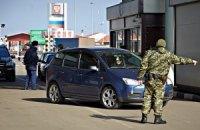 Во въезде в Украину с Востока отказали 3,5 тыс. человек