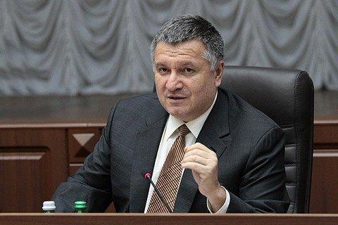 Аваков считает оправданными усиленные меры безопасности в Киеве